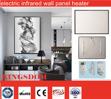 Bathroom Infrared Heaters, Bathroom Infrared Heaters Suppliers And  Manufacturers At Alibaba.com