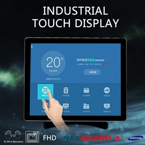 capacitive 10 points with different size industrial touch screen monitors plc controller