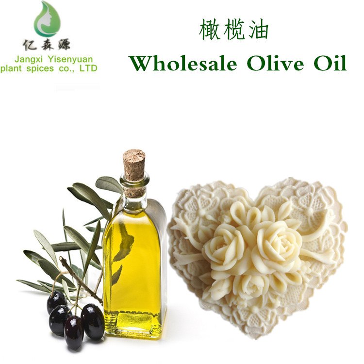 China olive oil suppliers wholesale 🇨🇳 - Alibaba