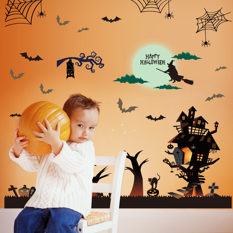 Sk9220 Removable Witch Cat Castle Pumpkin Tomstones Witch Wall ...