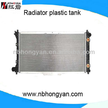 Aluminum Auto Radiator For Mazda 626/mx6,Oem:kl20-15-200e - Buy Auto