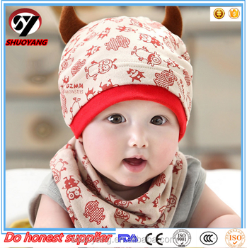 Knit Cotton Baby Beanie Hat Animal Sleep Baby Hat With Turtleneck ... d74060a69cb1