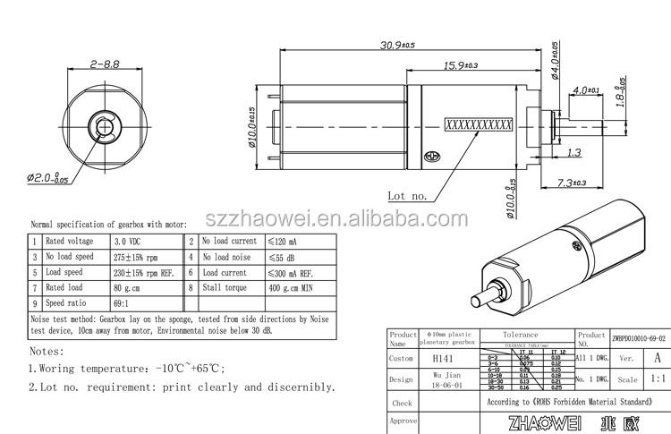 ZWBPD010010-69-2D.jpg
