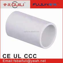 flame retardant PVC electrical fitting accessories Conduit Tee-way split conduit high teck