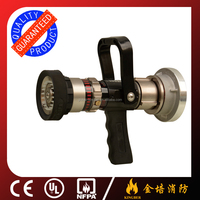 High Quality No Recoil Portable Aluminum Material Fire Gun Water Monitor