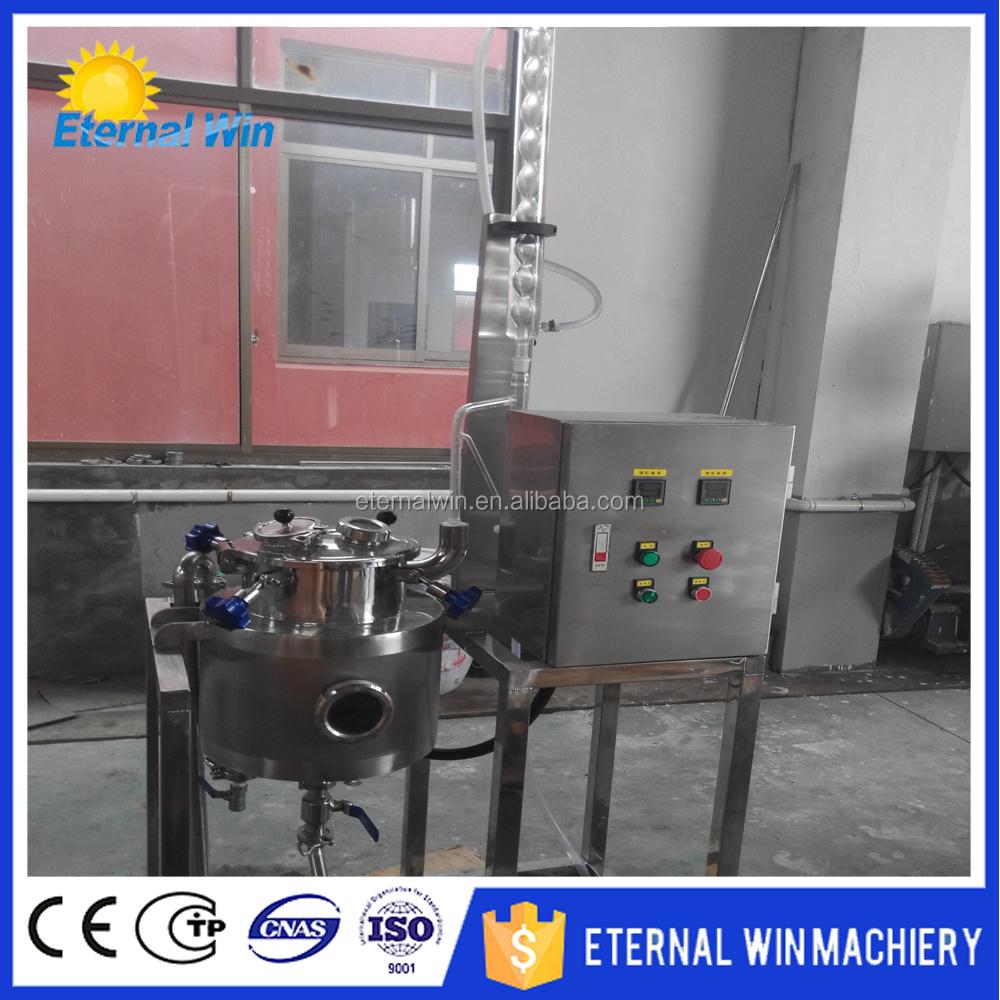 essential extractor machine