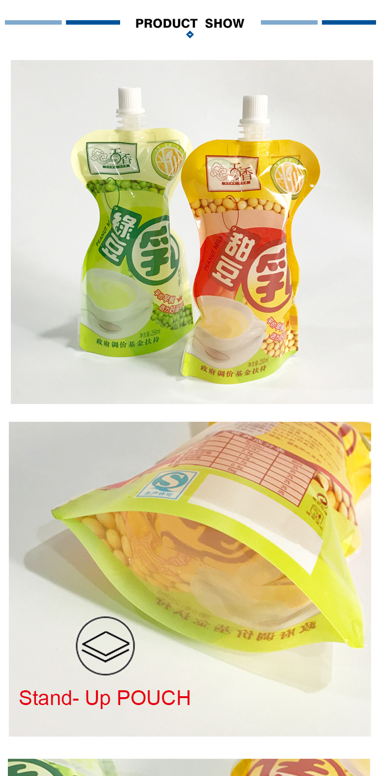 EU food grade sweet soy milk packaging liquid storage pouch bag with screw cap