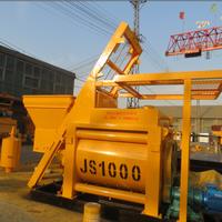hydraulic concrete mixer 0.5-3m3. JS serious concrete mixer