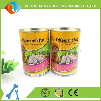 Meat Cube Dog Can Food For Sale Wholesale Goody Pet Foods Bulk Pet