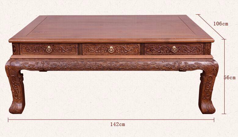 chinois antique salon durable meubles 7 places pas cher tables et chaises vendre lots de. Black Bedroom Furniture Sets. Home Design Ideas
