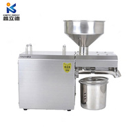 2018 Home use small cold&hot press cooking oil extraction machine for sale