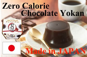 Japanese wagashi sweets ENDO's 'Zero Calorie' Chocolate Yokan (Adzuki bean jelly) 90g 3packs