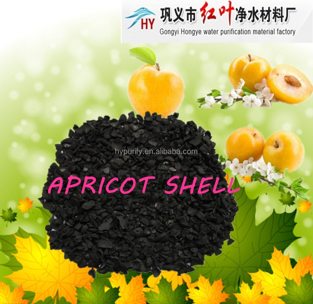 Hongye Activated Carbon Wholesale/apricot Shell Activated Carbon ...
