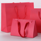 small fancy gift paper packaging bag