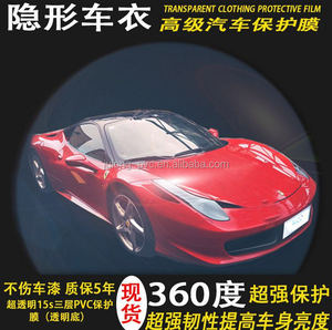 free sample !!! Coating and repair TPU protective film for car body