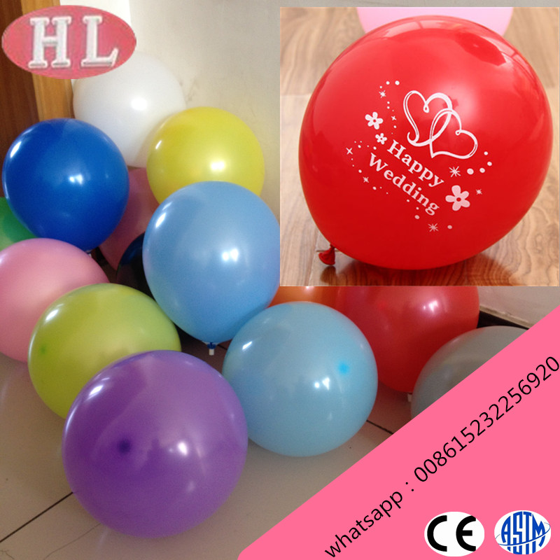 customized printed wholesale wedding birthday party balloon