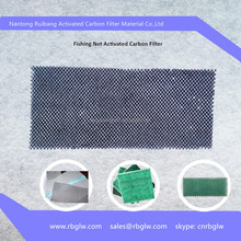 Wholesale China filter cloth conductive carbon cloth activated ...