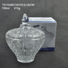 elegant glass sugar bowl with lid and gift box