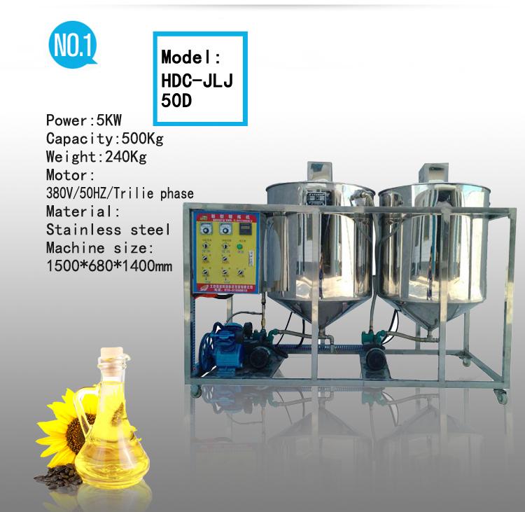 Dừa nhà máy lọc dầu máy óc chó ăn được dầu nấu ăn chế biến dầu máy làm