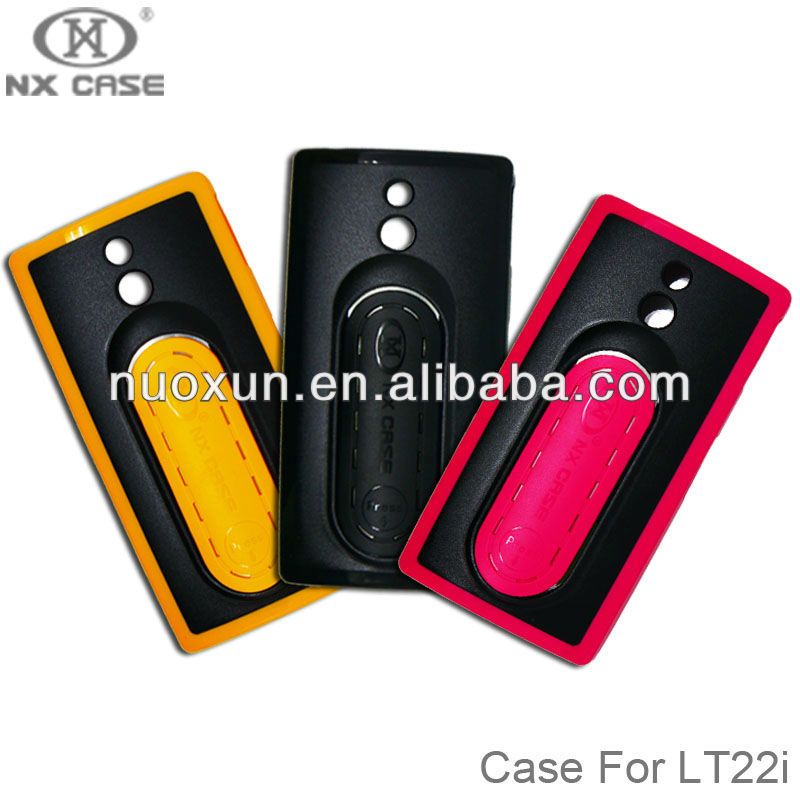 mobile phone stander case for sony Xperia P LT22I