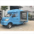 Professional manufacture customized food truck for sale
