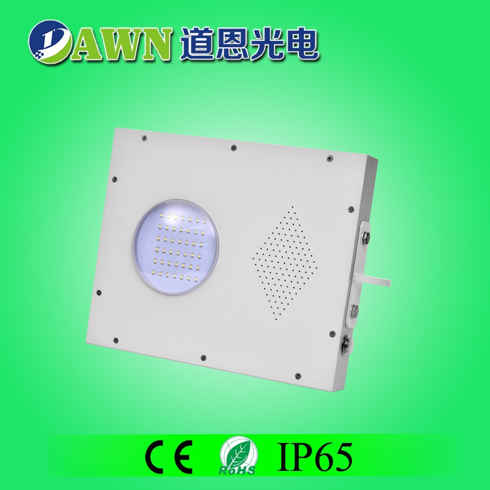 5W Sunpower high quality integrated all in one solar led garden light bird repeller 2015