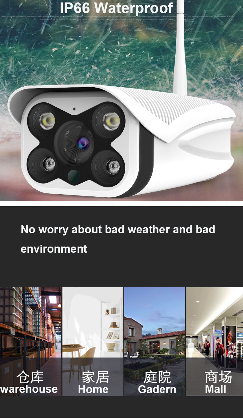 Kerui Wireless WiFi  IP67 waterproof IR-CUT 1080P 2.0MP cctv ip camera outdoor