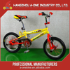 Chinese cheap 20 moto freestyle bicycle for sale