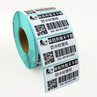 Thermal label 58x37mm adhesive label thermal sticker roll for zebra printer