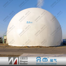 Certificated Equipment, Big Biogas Storage For Waste Management