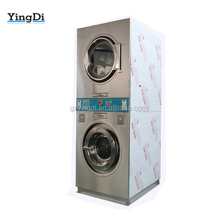 Gold supplier maytag washer and dryer , laundry coin operated double stack washer and dryer for sale
