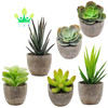 /product-detail/assorted-potted-succulents-plants-decorative-artificial-succulent-plants-potted-faux-cactus-aloe-with-gray-pots-60797965059.html