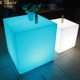 Waterproof LED Cube Seat Lights/Outdoor Colorful Party LED Cube Chair