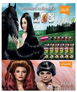 "5 Pack+Free 1 Pack Lolane Nature Code Colour Shampoo From Purple Brown Rice Extract Without Ammonia ""Black"" (N1),""Dark Brown""(N2),""Chocolate"" (N3),""Light Mahogany Brown"" (N4),""Reddish Brown"" (N5),""Golden Brown"" (N6)/of Thailand :Average $9.99 per Pack"