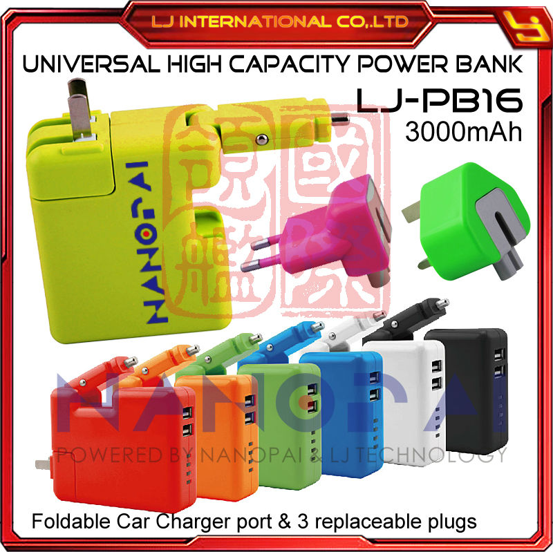 universal high capacity multiple use power bank car charger multi power plug combo power bank