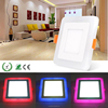Recessed Flat led panel lights square 18w cool white led rgb downlight dimmable for house office decoration