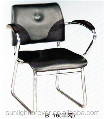 herman miller chair herman miller chair suppliers and at alibabacom