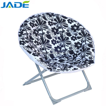High quality folding kids moon chairc&ing chair style small moon sofa chairs for promotion  sc 1 st  Alibaba & High Quality Folding Kids Moon ChairCamping Chair Style Small Moon ...