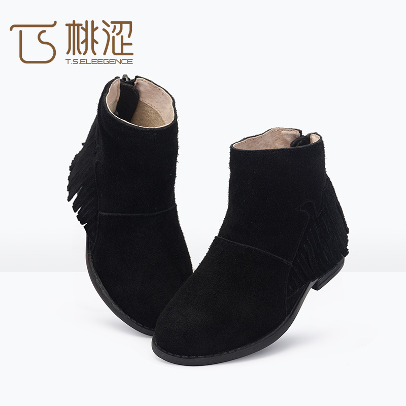 China Winter Boots Heel, China Winter Boots Heel