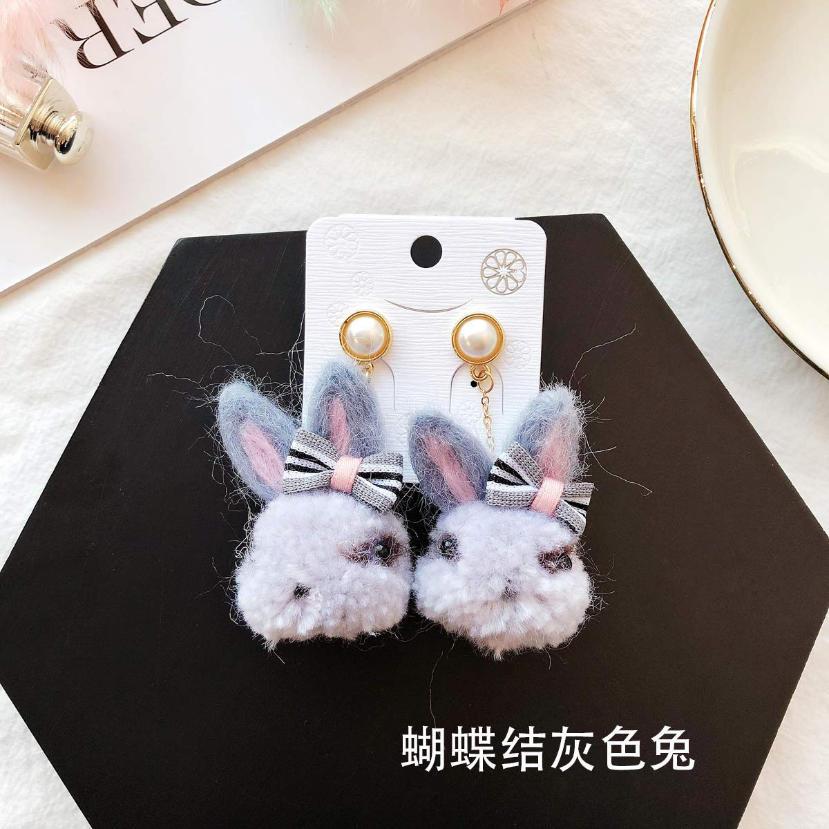Lady Cashmere Wonderful Ornaments Ball Funny Cartoon Plush Selected Small Yellow Duck Big Earrings Earring Dangler Eardrop (Bow Gray Rabbit e