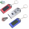 /product-detail/aluminum-solar-powered-3-led-keychain-light-60608576066.html