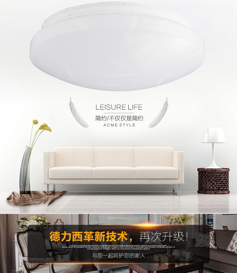 Waterproof 8w 16w 28w Lowes Bathroom Ceiling Heat Lamp ...