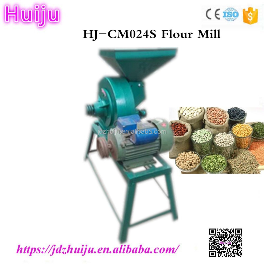 Widely used vetical grain roller mini flour mill price in pakistan