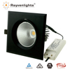 40w double square movable cob led downlight AR111 downlight