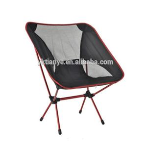 Portable Chair Outdoor Furniture for Camping Folding Recliner Beach Chair