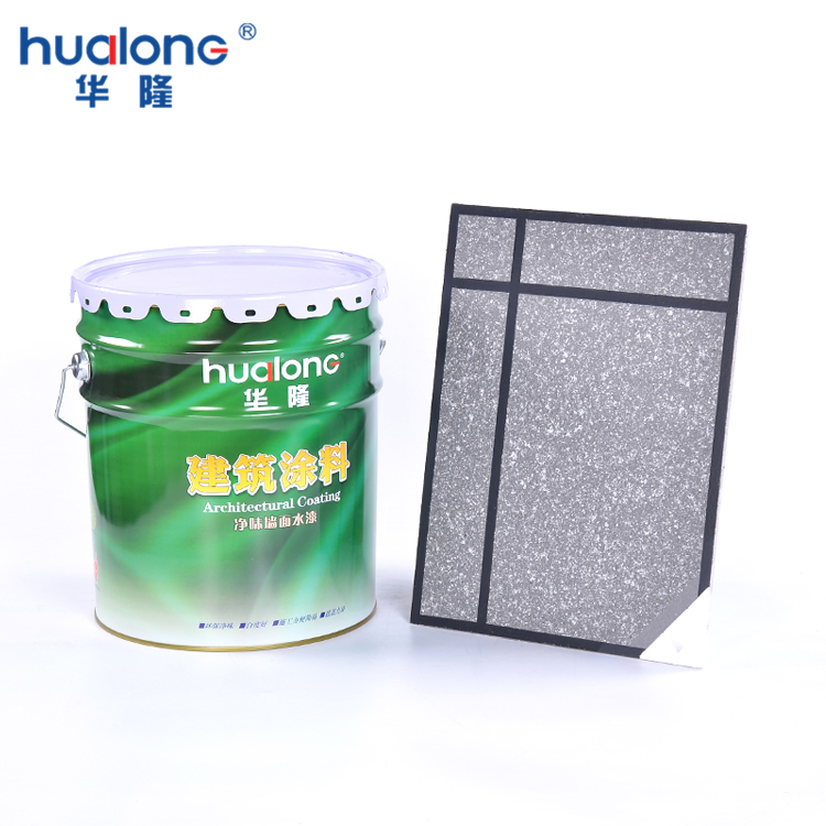 Natural Granite Fleck Stone Texture Spray Wall Paint