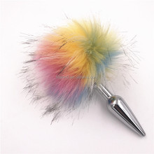 Reasonable Price With Superior Quality Metal Silver Probe Pointed Anal Butt Plug With Rainbow Colorful Pompom Tail