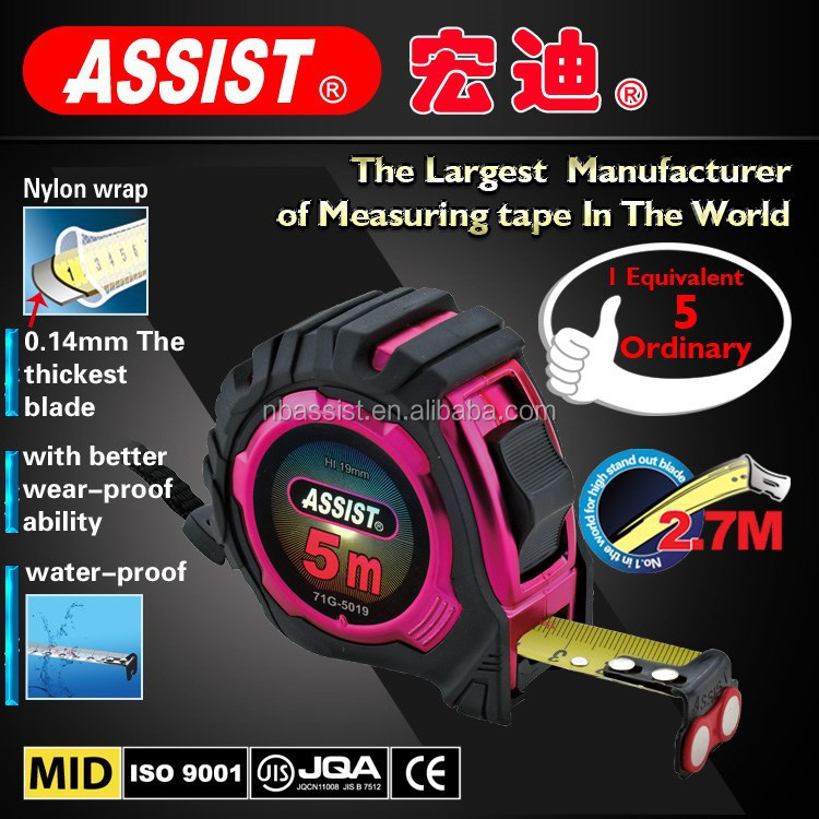china wholesale tools hand tools RED tape measure