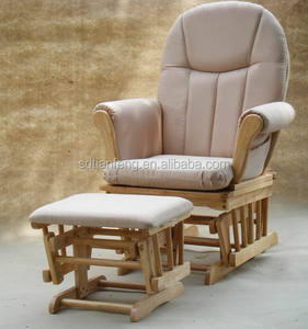 2014 Relaxing Chair with Ottoman