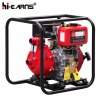1.5 inch air-cooled 7hp diesel engine water pump for sale